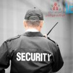 شركة الماهر للأمن والحماية